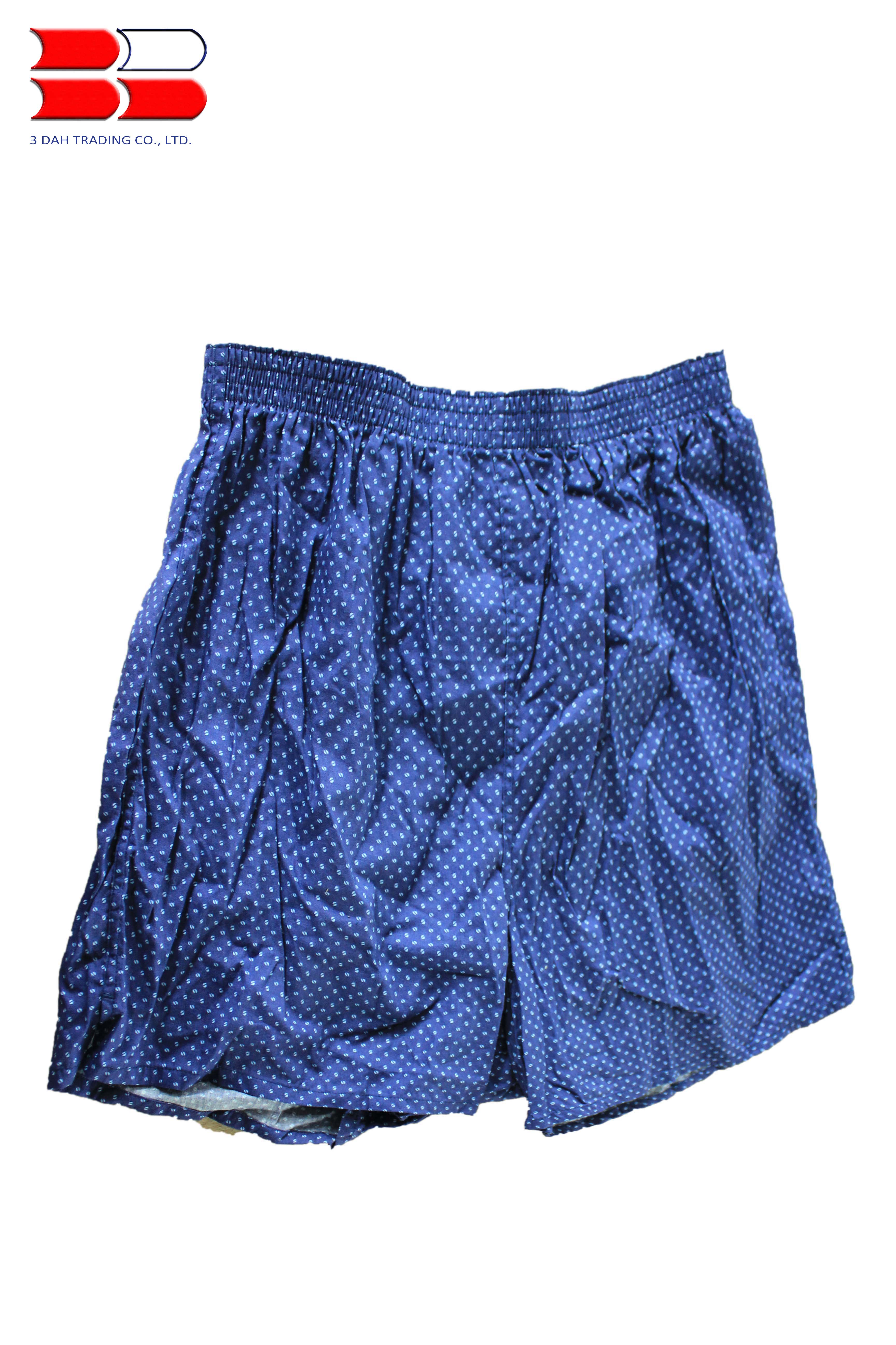 Men's Used Boxer Pants